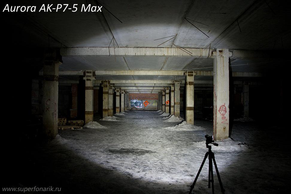 http://superfonarik.ru/beamshots4/p1-Aurora-AK-P7-5-Max.jpg